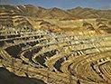 Kennekott Mine